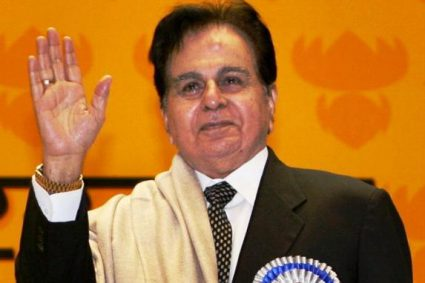 BIOGRAPHY- DILIP KUMAR