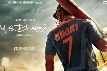 Movie Review: MS Dhoni