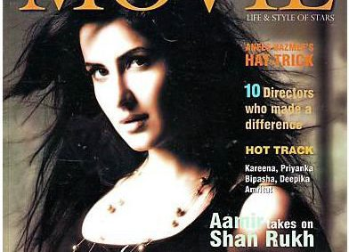 1ST  COVER OF GLOBAL MOVIE MAGAZINE IN 2007
