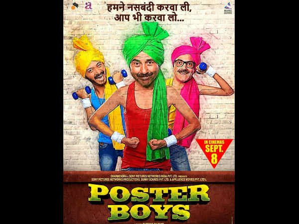 Today's hindi movie release
