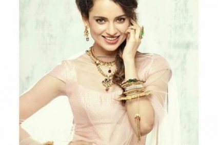 Kangana Ranaut: Some People In Bollywood Try To Make One 'Feel Insignificant'