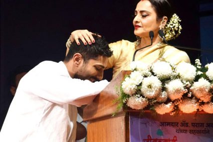 Legendary Actress Rekha, Who Received The First Smita Patil Memorial Award Here, Said She Found The Late Actress Was A Far Better Performer Than Her.