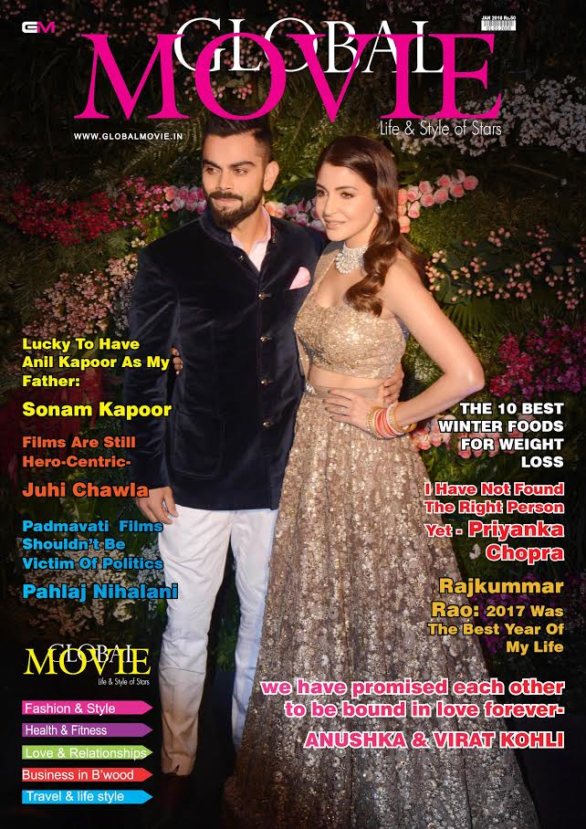 GLOBAL MOVIE MAGAZINE JAN 2018 COVER PAGE