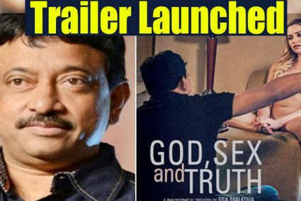 After Protesting Against The Release Of His Short Film, God Sex And Truth, To No Avail, The All India Democratic Women's Association Is Set To Send Ram Gopal Varma A Legal Notice