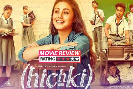 Hichki review