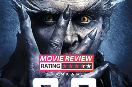 2.0 movie review: