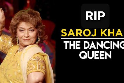 The best Bollywood star dancers Saroj Khan has seen  'Such a  vision she was while dancing'