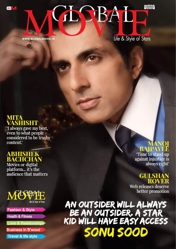 GLOBAL MOVIE MAGAZINE AUGUST 2020 COVER PAGE