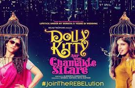Dolly Kitty Aur Woh Chamakte Sitare Movie Review: