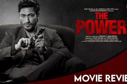The Power movie review