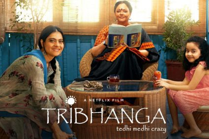 Tribhangareview